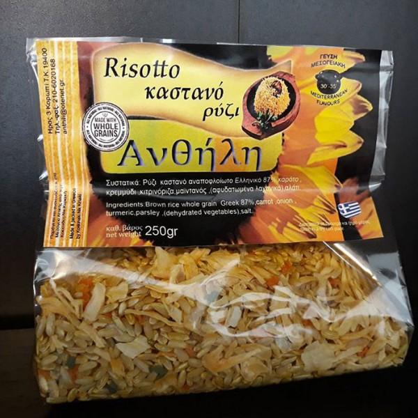 Ριζότο Λαχανικών με Καστανό Ρύζι 250γρ. Ανθήλη
