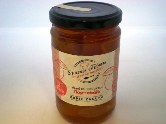 Γλυκό Κουταλιού Πορτοκάλι Χωρίς Ζάχαρη 380γρ. Σπιτικές Γεύσεις της Χρύσας