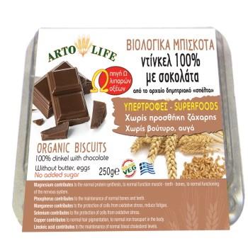 Βιολογικά Μπισκότα Ντίνκελ με Σοκολάτα Artolife