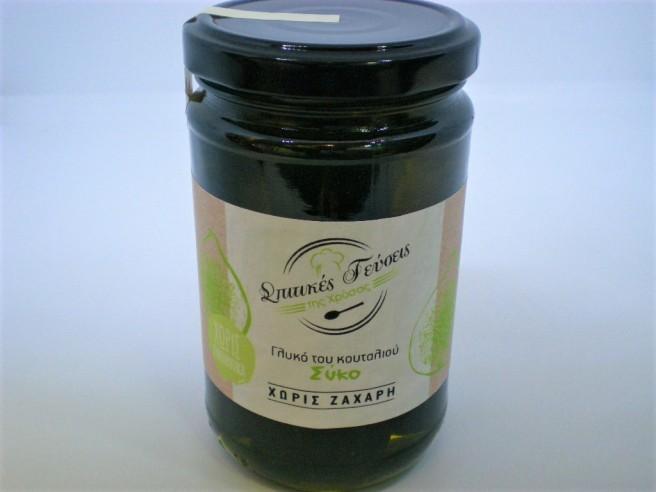 Γλυκό Κουταλιού Σύκο Χωρίς Ζάχαρη 380γρ. Σπιτικές Γεύσεις της Χρύσας