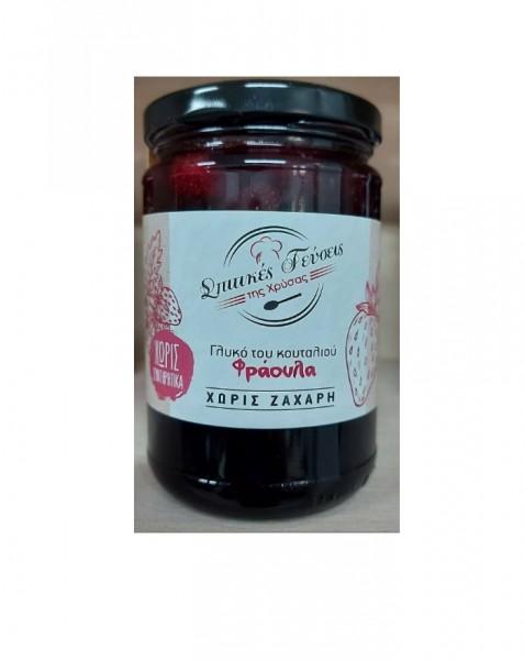 Γλυκό Κουταλιού Φράουλα Χωρίς Ζάχαρη 380γρ. Σπιτικές Γεύσεις της Χρύσας