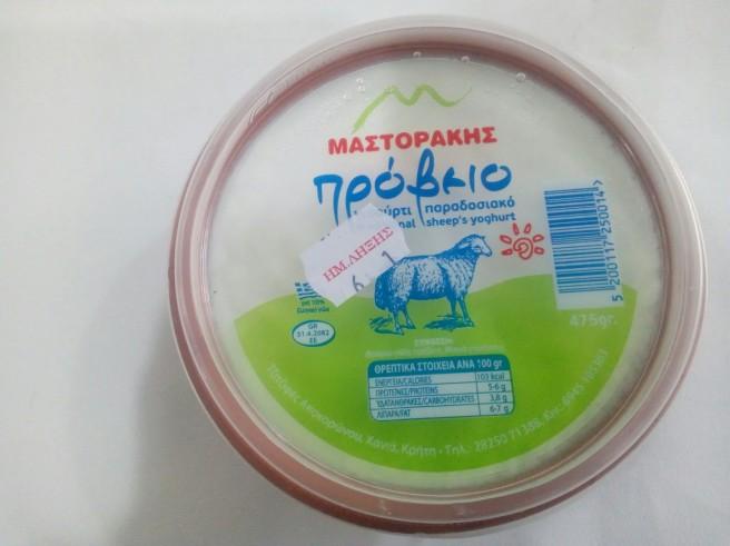 Γιαούρτι Πρόβειο με Πέτσα 475γρ. Κρήτης Μαστοράκης