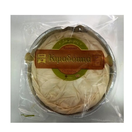 Χωριάτικη Χειροποίητη Κιμαδόπιτα Θεσσαλίας 1 κιλό