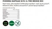 ΒΙΟ Ρόφημα Καρύδας Χωρίς Ζάχαρη 1lt The Bridge