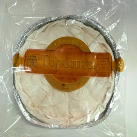 Χωριάτικη Χειροποίητη Τυρόπιτα Θεσσαλίας 1 κιλό
