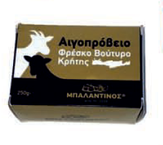 Βούτυρο Φρέσκο Αιγοπρόβειο 250γρ. Κρήτης