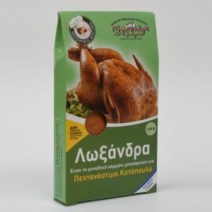 Μείγμα Λωξάνδρα Για Κοτόπουλο 45γρ.