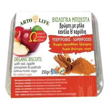 Βιολογικά Μπισκότα Βρώμης με Μήλο Κανέλλα Καρύδια 250γρ. Artolife