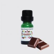 Άρωμα Ζαχαροπλαστικής Σοκολάτα 10ml