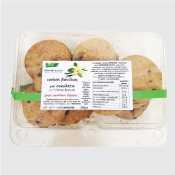 Cookies Βανίλια με Choco chips Stevia Parana 300γρ.