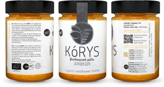 Βιολογικό Μέλι Ανθέων 420γρ. KORYS