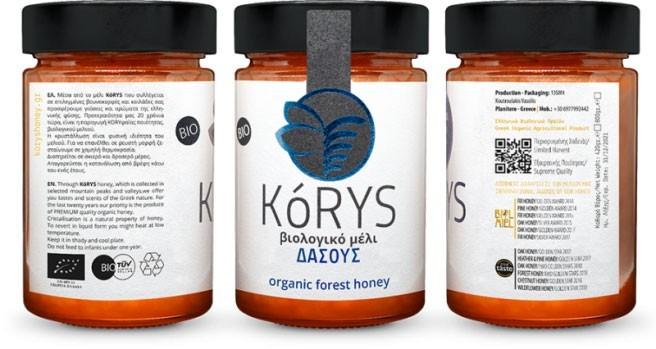 Βιολογικό Μέλι Δάσους 420γρ. KORYS