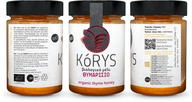 Βιολογικό Μέλι Θυμάρι 420γρ. KORYS