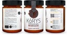 Βιολογικό Μέλι Βελανιδιάς 420γρ. KORYS