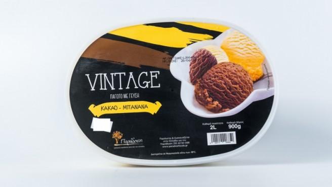 Παγωτό Κακάο Μπανάνα 2lt Vintage