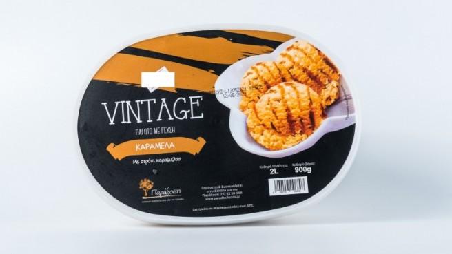 Παγωτό Καραμέλα 2lt Vintage