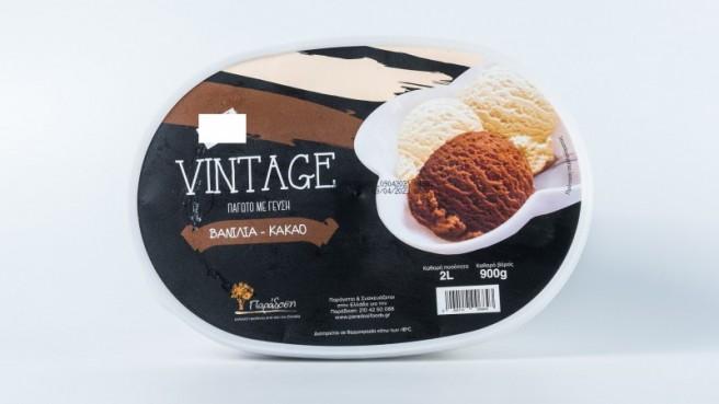 Παγωτό Βανίλια Κακάο 2lt Vintage